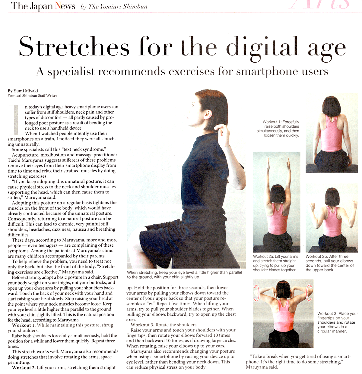 Stretches for the digital age